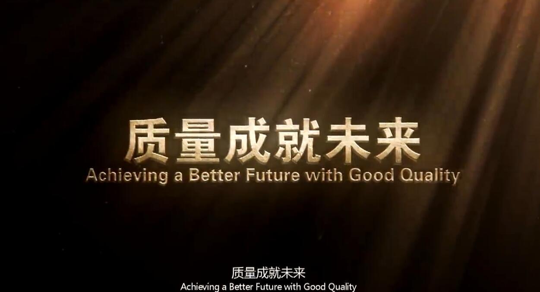 润新企业宣传片(英文)